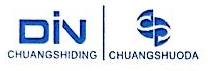 深圳市创仕鼎电子有限公司 最新采购和商业信息