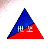 台州世建水泥有限公司 最新采购和商业信息