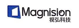 上海视弘科技有限公司 最新采购和商业信息
