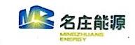 浙江名庄能源设备有限公司 最新采购和商业信息