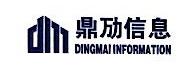 厦门鼎劢信息技术有限公司 最新采购和商业信息