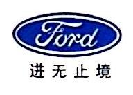 北京百旺长福汽车销售服务有限公司 最新采购和商业信息