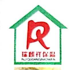 南京瑞麒祥保温材料有限公司 最新采购和商业信息