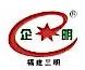 将乐县天马木制综合厂 最新采购和商业信息