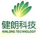 广州健朗医用科技有限公司 最新采购和商业信息
