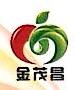 汕头市澄海区金茂昌食品有限公司 最新采购和商业信息