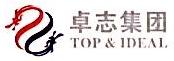 宁波卓志国际物流有限公司 最新采购和商业信息