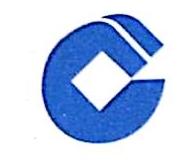 中国建设银行股份有限公司南宁人民西路支行