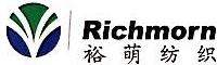 厦门市裕萌纺织品有限公司 最新采购和商业信息