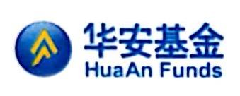 华安未来资产管理(上海)有限公司
