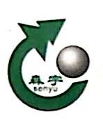 广东森宇林产化工有限公司 最新采购和商业信息