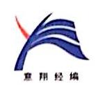 桐乡市意翔经编有限公司 最新采购和商业信息