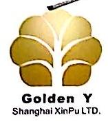 上海鑫朴实业有限公司 最新采购和商业信息