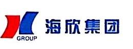 上海海欣生物技术有限公司 最新采购和商业信息