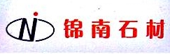 江阴市锦南石材有限公司 最新采购和商业信息