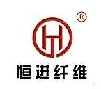 大同市恒进纤维耐火材料有限责任公司 最新采购和商业信息