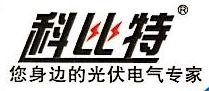 湖南科比特新能源科技股份有限公司