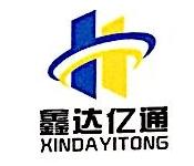 北京鑫达亿通精密电子产品有限公司 最新采购和商业信息