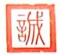 江阴市金平机械有限公司 最新采购和商业信息
