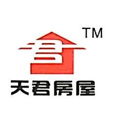 兰州天君房屋代理有限公司 最新采购和商业信息