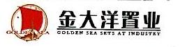 温州冰洋实业有限公司 最新采购和商业信息