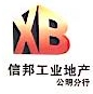 深圳市信邦汇德投资管理有限公司