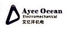 苏州工业园区艾亿洋机电有限公司 最新采购和商业信息