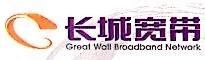 广州长城宽带网络服务有限公司中山分公司 最新采购和商业信息