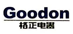 中山市小榄镇格正电器厂 最新采购和商业信息