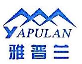 山西雅普兰智能仪表有限公司 最新采购和商业信息
