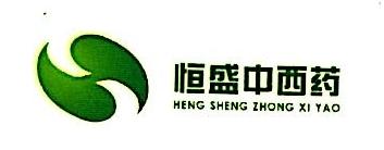 贵州省黎平县恒盛中西药有限责任公司 最新采购和商业信息