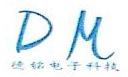 昆山德铭电子科技有限公司 最新采购和商业信息