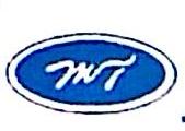 呼伦贝尔市中德工贸有限责任公司 最新采购和商业信息