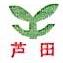 辽宁芦田肥业有限公司 最新采购和商业信息