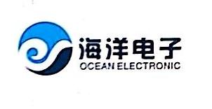 青岛博海浩洋计算机有限公司 最新采购和商业信息