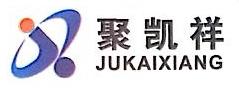 深圳聚凯祥电子有限公司 最新采购和商业信息