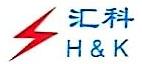 湛江市汇科电气有限公司 最新采购和商业信息