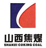 山西焦煤集团国际发展股份有限公司 最新采购和商业信息