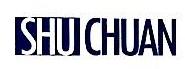 武汉市树川商贸有限公司 最新采购和商业信息