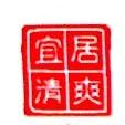 东莞市宜居清爽节能防水工程有限公司 最新采购和商业信息