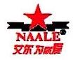 北京艾尔集团北海酒业有限公司 最新采购和商业信息
