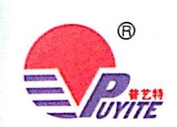 仙居县普利特橡塑密封件厂
