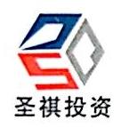 南京圣祺项目投资管理有限公司