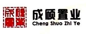 重庆成硕置业有限公司 最新采购和商业信息
