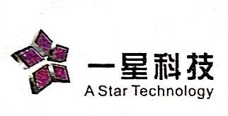 广州一星信息科技有限公司 最新采购和商业信息