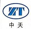 张家港保税区中天机电设备有限公司