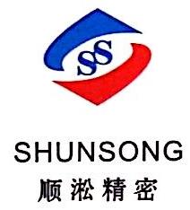 苏州市顺淞精密机械有限公司 最新采购和商业信息