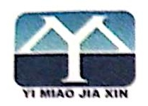 北京怡妙嘉欣贸易有限公司 最新采购和商业信息