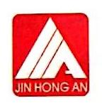 金鸿安(惠州)消防保安器材有限公司 最新采购和商业信息