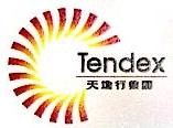 天地行控股集团有限公司 最新采购和商业信息
